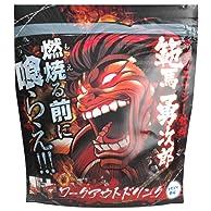 地上最強エナジー飲料 範馬勇次郎ワークアウトドリンク スポドリ風味 300g「燃焼る前に 喰らえ!!!」