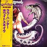 Lovehunter - White Snake