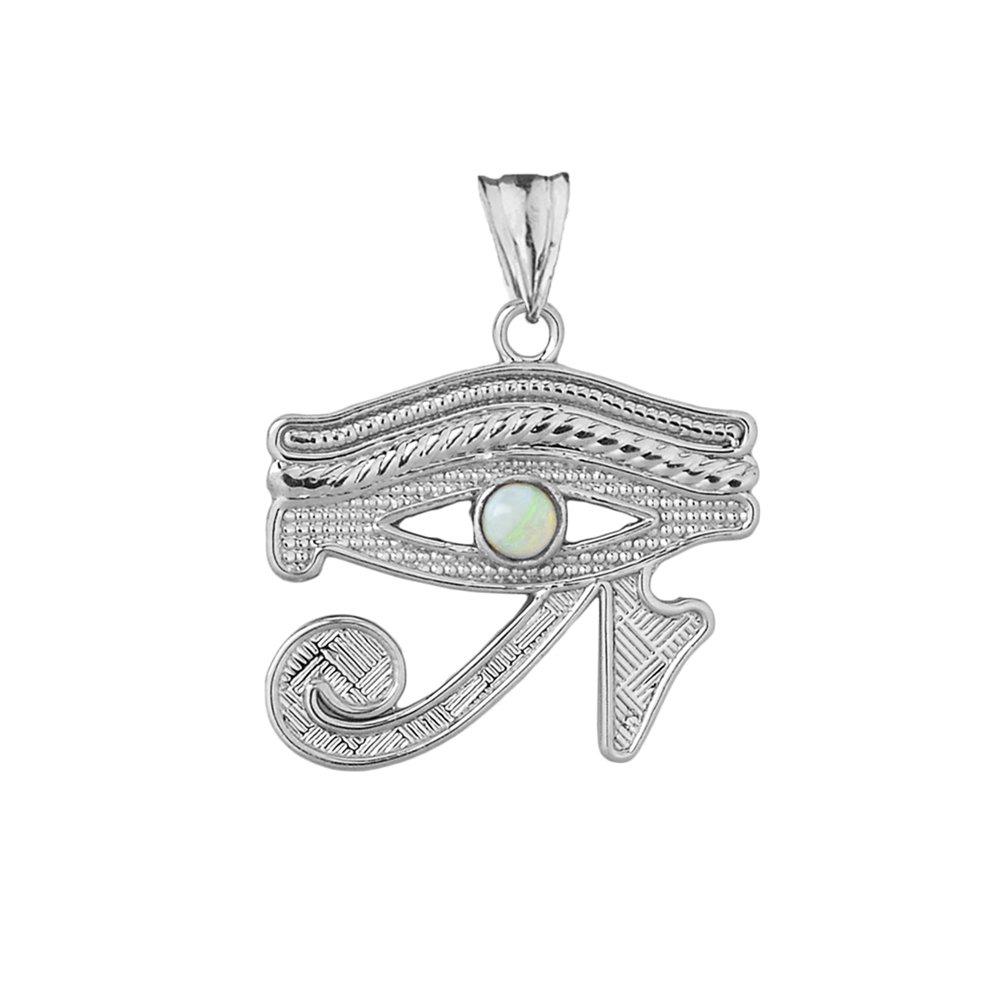 Unique 14k White Gold Egyptian White Eye of Horus Pendant Necklace