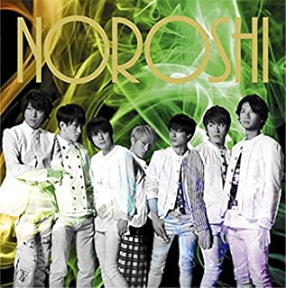 NOROSHI(通常盤)
