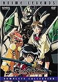 Escaflowne: Anime Legends Complete Collection