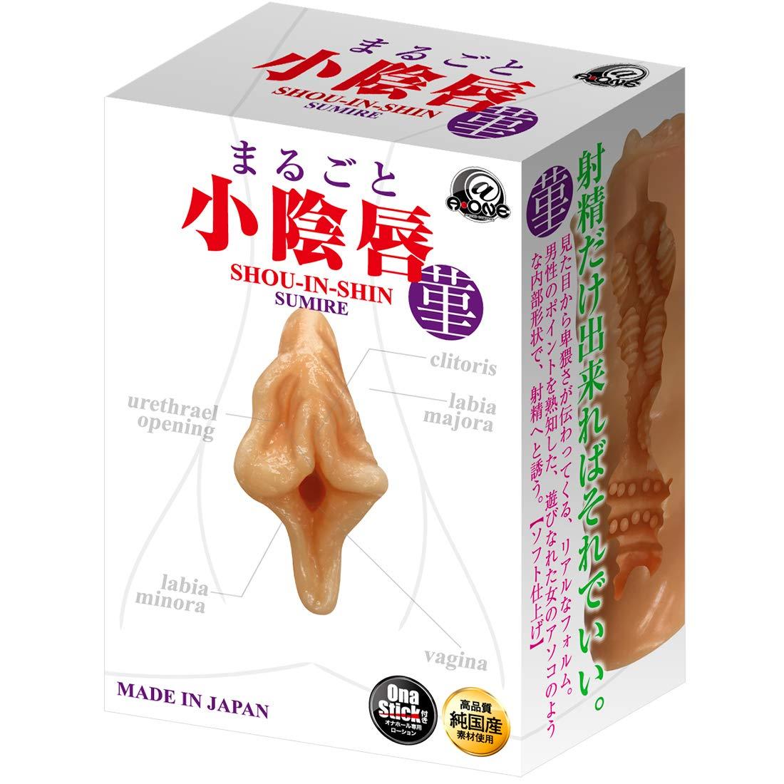 日本A-ONE 完美小陰唇 堇