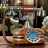 Smart Blu-ray creative imitation wood continental telephone landline/caller ID