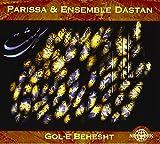 Gol-E Behesht