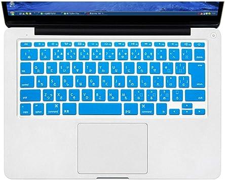 Funda Protectora de Silicona para Teclado japonés, para Mac ...