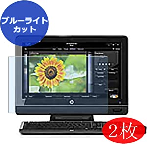 "【2 Pack】 Synvy Anti Blue Light Screen Protector for HP Omni 100-5000 Desktop / 5050/5052 / 5005la / 5010la / 5015la / 5020br 20"" Screen Film Protective Protectors [Not Tempered Glass]"