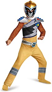 Disguise Gold Ranger Dino Charge Classic Costume, Medium (7-8)