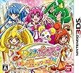 スマイルプリキュア! レッツゴー! メルヘンワールド - 3DS