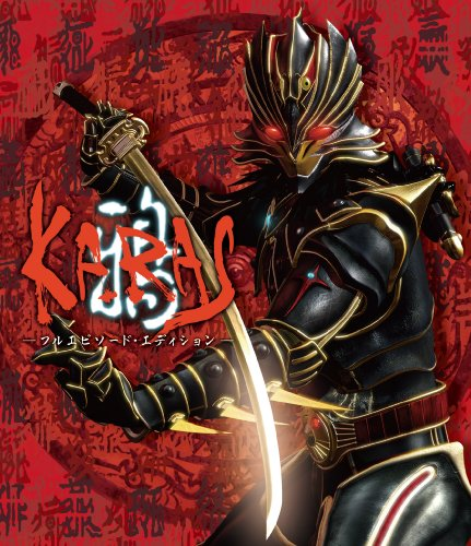 KARAS Full Episode Edition [Blu-ray]