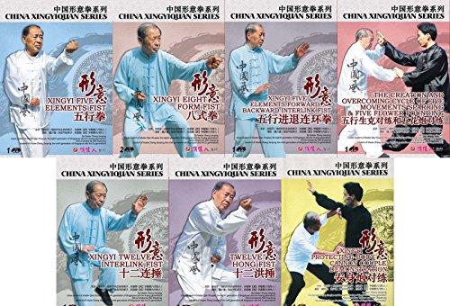 China Xingyi Quan Xing Yi Fist Complete Series by Zhang Jianping 8DVDs