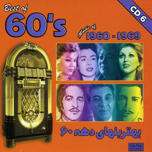 Best of 60's Persian Music Vol 6 (The Best Persian Music)