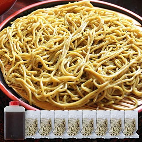 韃靼そば 北海道 8食入(100g×8) 大中山ふでむら 冷凍生麺 国産 満点きらり だったんそば