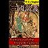 Romance of the Three Kingdoms: Bilingual Edition, English and Chinese, Volume 2 三國演義: Chapters 27-52 (Romance of the Three Kingdoms Bilingual Study Edition)