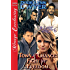 Town of Chance: Fight for Freedom [The Dare Series 6] (Siren Publishing Menage Everlasting)