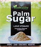 Palm Sugar (250gm)