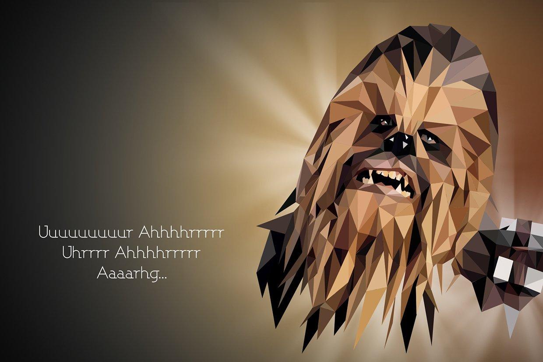 Chewbacca Arghhh Playmat 24 X 14インチ B01GJ8VRNK