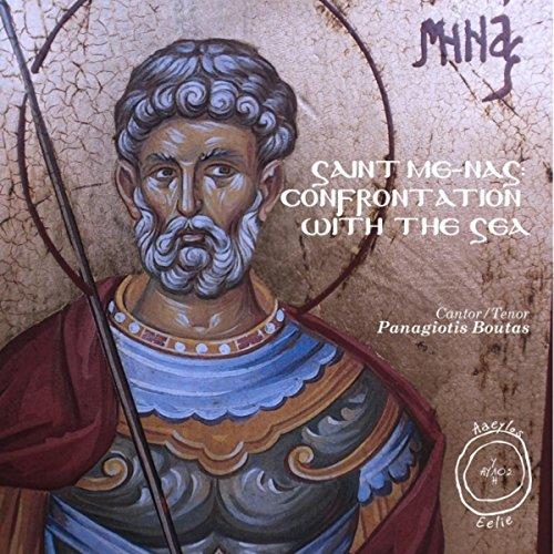 Saint Me-Nas: Confrontation With the Sea (feat. Panagiotis Boutas)