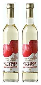 はこだてわいん フルーツ北海道りんごワイン