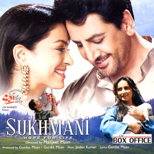 Amazon.com: Sukhmani (Hope for Life): Gurdas Maan: MP3 Downloads