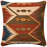 Loloi  Accent  Pillow  DSETP0390RUBRPIL1  Rust/Brown    18''  x  18''  Wool  |  Cotton  Cover  with  Down  Fill