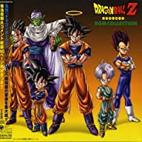Bgm Collection [Importado]