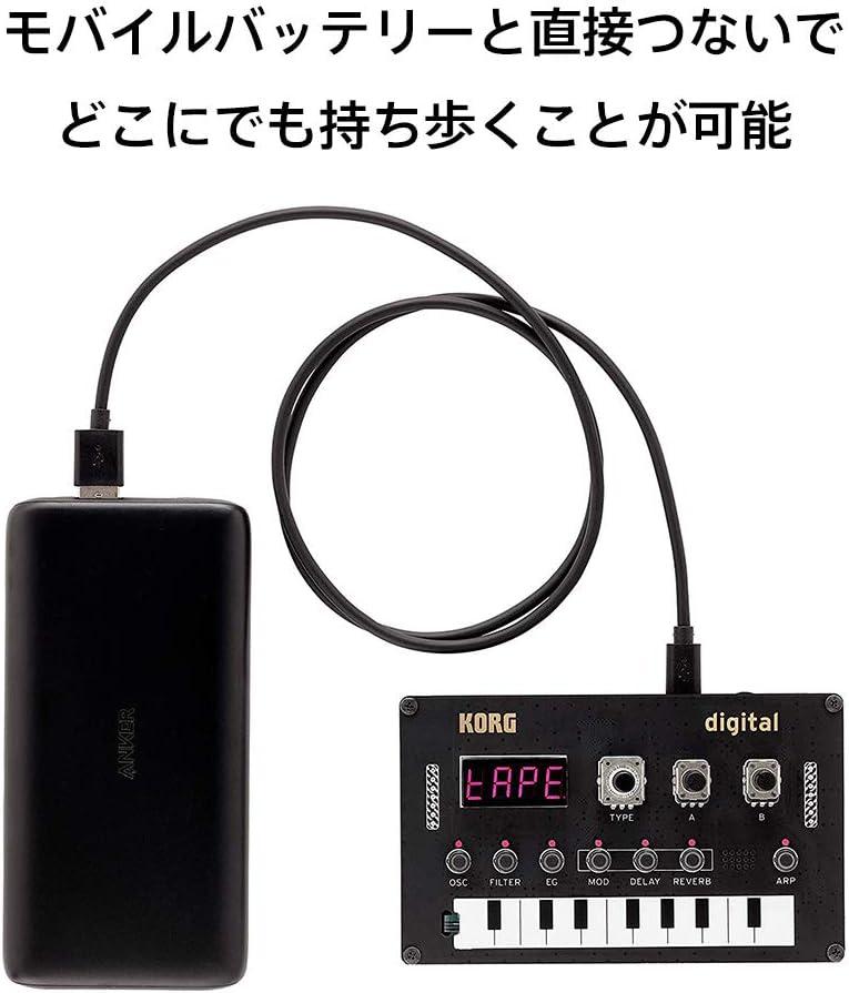Nu:Tekt NTS-1:バッテリー