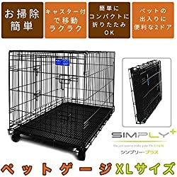 """Simply plus 42"""" Folding Double Door Stackable Dog Crate/Cage with casters"""