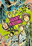 GIANT KILLING [In Japanese] [Japanese Edition] Vol.11