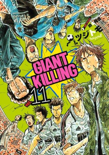 GIANT KILLING(11) (モーニング KC)