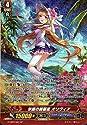 G-CB01/S01 [SP] : 学園の綺羅星 オリヴィア