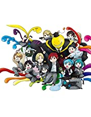 Assassination Classroom Wall Poster Fabric Painting for Anime Key Roles 43 inch x 32 inch A