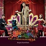 [CD]光と影 韓国ドラマOST (MBC) (韓国盤)