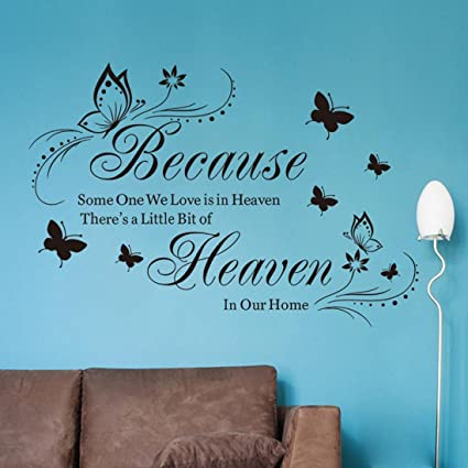 Amazon Com Rumas Because Heaven Wall Sricker Quotes Removable Diy