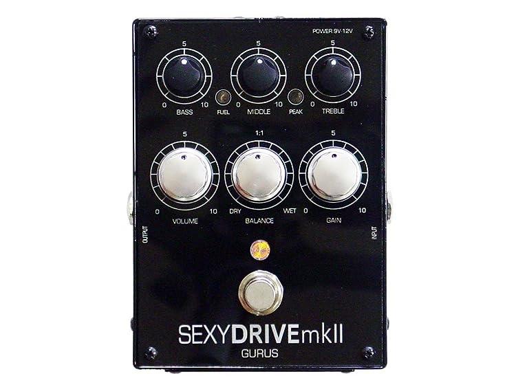 Gurus Amp SEXY DRIVE mkII