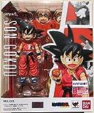 Bandai Tamashii Nations S.H. Figuarts Kid Goku Dragon Ball Action Figure