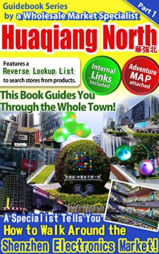 This Book Guides You Through the Whole Town!! A Specialist Tells You How to Walk Around the Shenzhen Electronics Market! (Adventure Maps and Internal Links ... Series by a Wholesale Market Specialist 1) (China Wholesale Electronics)