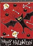 Bats & Bones Halloween House Flag Skull & Bones For Sale