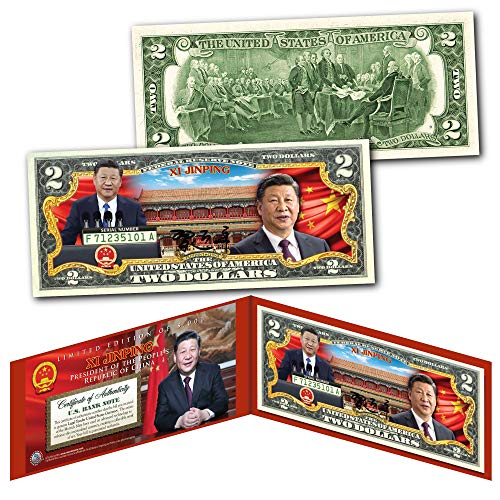 - XI JINPING China President Zhongnanhai Imperial Garden Official U.S. $2 Bill