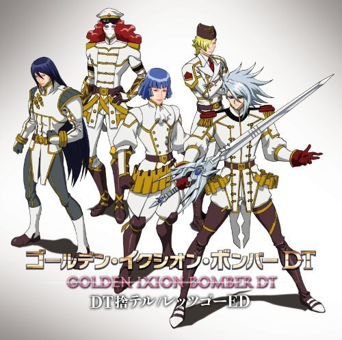 Golden Ixion Bomber Dt - Ixion Saga Dt Op Kyoku&Ed Kyoku (Type B) (2CDS) [Japan LTD CD] PCCG-90084 by Pony Canyon Japan