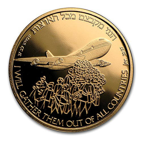 1991 IL Israel 1/2 oz Proof Gold 10 Sheqalim 43 Ann. of Immigration 1/2 OZ About Uncirculated