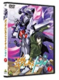 Animation - Gundam Build Fighters Try 7 [Japan DVD] BCBA-4655