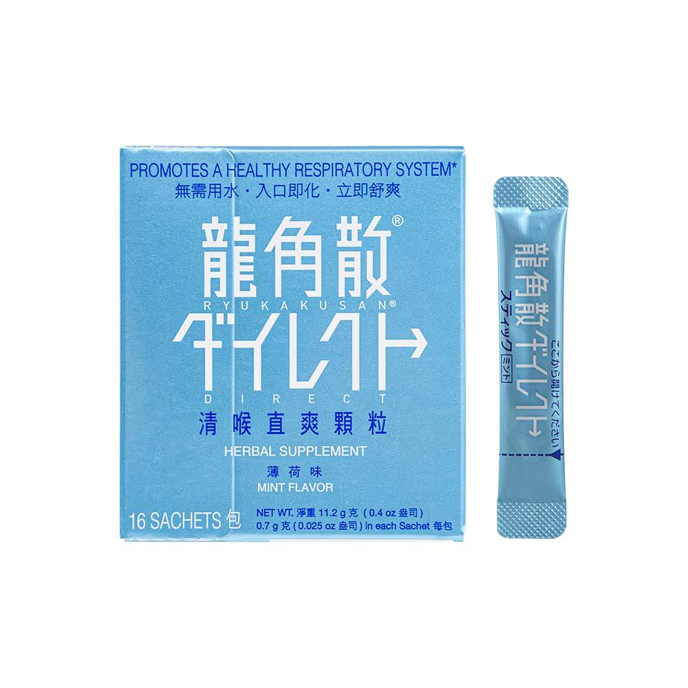 Ryukakusan Direct Herbal Supplement Mint (16 sachets) (1 Box) (Solstice)
