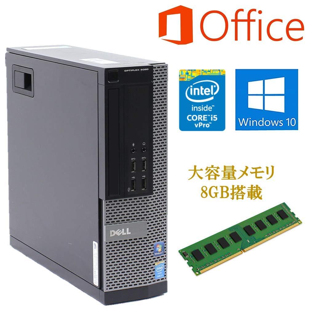 お歳暮 【Microsoft i5 Office【Microsoft 2016搭載】【Windows10搭載】DELL OptiPlex 9020SFF OptiPlex/第四世代Core i5 3.2GHz/大容量メモリー 8GB/新品SSD480GB/DVD-ROM/中古デスクトップパソコン(新品SSD480GB) B07QL5G4HW 新品SSD:480GB, 宇和島市:031a4cb5 --- arianechie.dominiotemporario.com