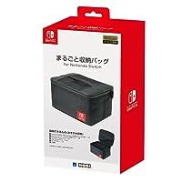 Hori Nintendo Switch收纳包