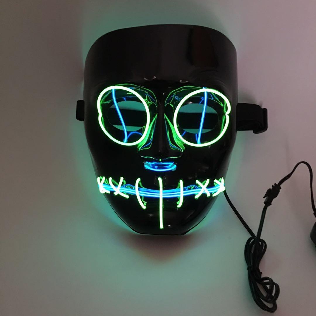 SOUTHSKY Nueva V Vendetta Mascara con la Moda Brillante, luz Azul para el Partido,Máscara de luz LED: Amazon.es: Juguetes y juegos