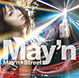 May'n「メイン☆ストリート」