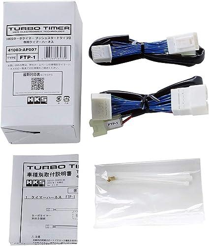 HKS 41003-af007 Turbo temporizador (arnés FTP-1): Amazon.es: Coche ...