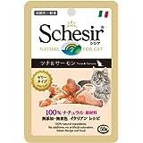 シシア (Schesir) キャット パウチ ツナ&サーモン 50g×30個