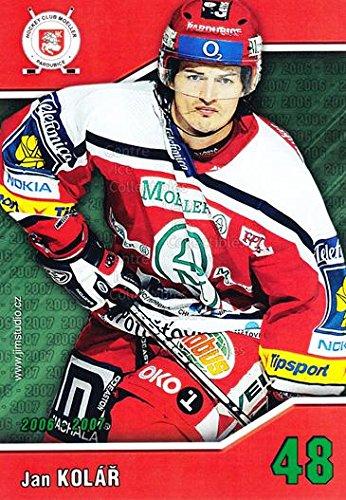 fan products of (CI) Jan Kolar Hockey Card 2006-07 Czech HC Pardubice Postcards 7 Jan Kolar