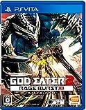 GOD Eater 2 Rage Burst Psvita (Japanimport)